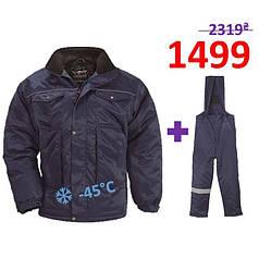 2 в 1 !!!  Комплект : утепленная рабочая куртка BEAVER + брюки BEAVER