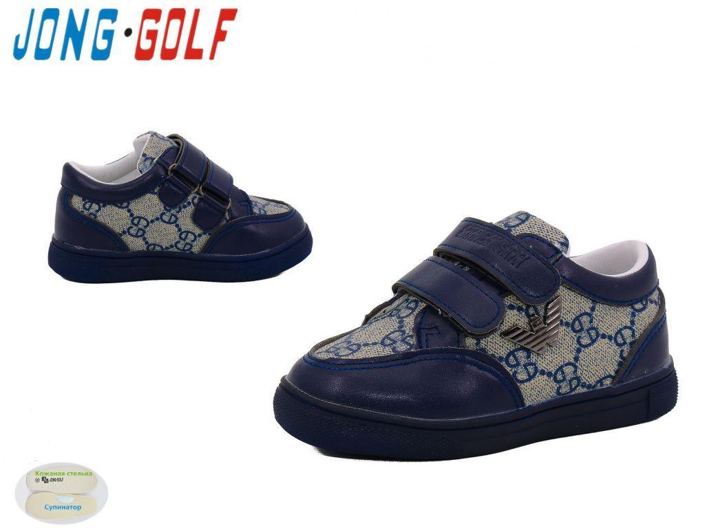 Детские Кеды Jong Golf B756-1 8 пар