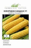 Семена Кукурузы Санданс F1 50 грм. (Проф. семена) (86782546)