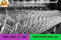 "Сетка ""Рабица"" яч.50-50 мм. h:1.5 м., d:1.8 мм. оцинкованная"