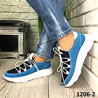 Женские кроссовки из натуральной замши голубые, фото 1