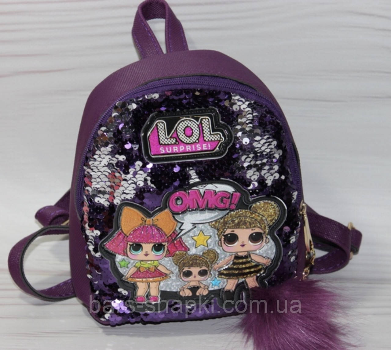 Рюкзачки детские с куколкой ЛОЛ и паетками. Хит продаж! Новинка.