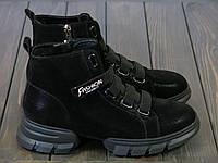Ботинки на липучках Lonza FLM81835 размер 36 23 см, фото 1
