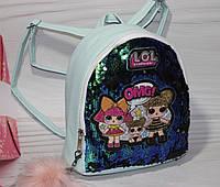 Рюкзачки детские с куколкой ЛОЛ и паетками. Хит продаж! Новинка., фото 1