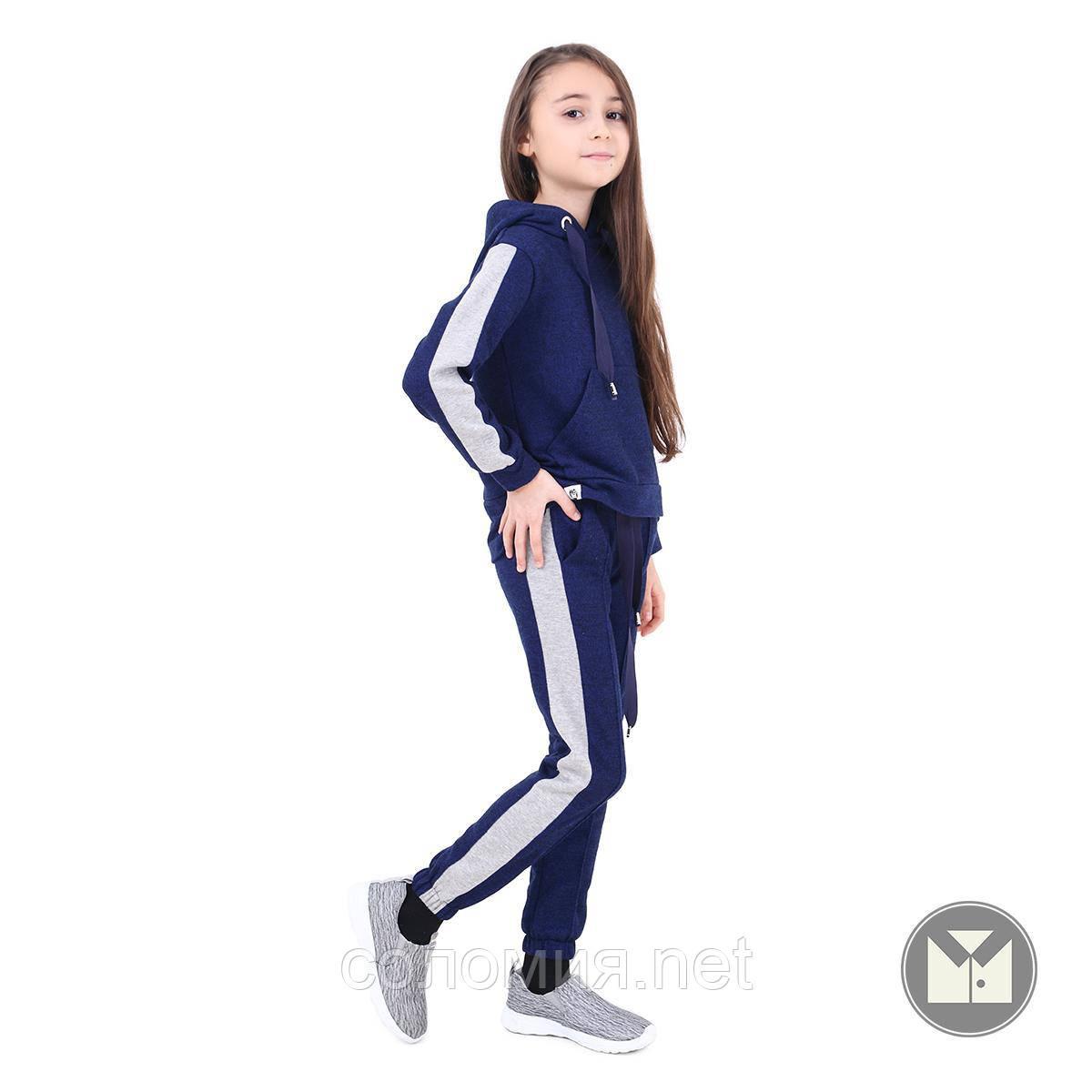 Практичный и модный спортивный костюм  для девочки 122-152р