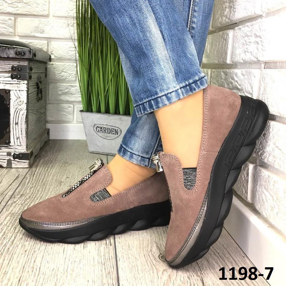 Женские замшевые туфли лоферы капучино 39