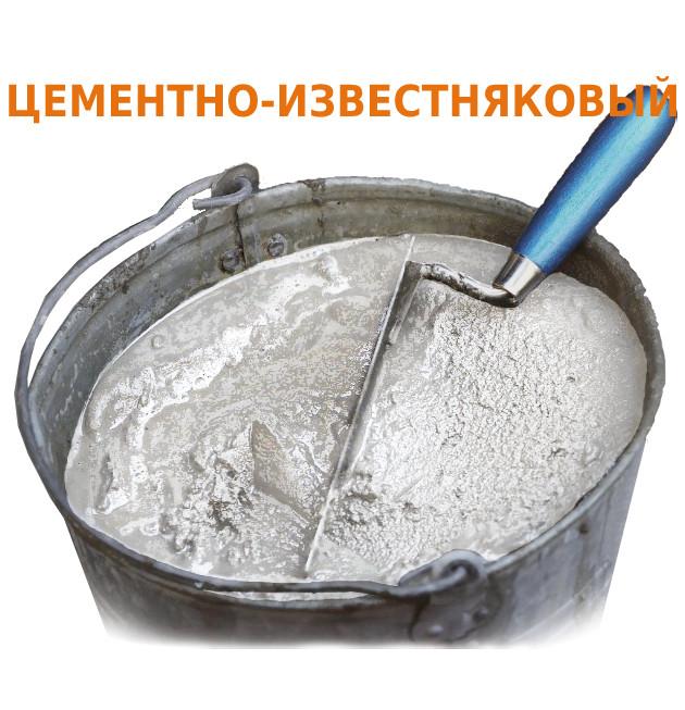 Раствор цементный - известковый (М50, 75, 100, 150, 200)