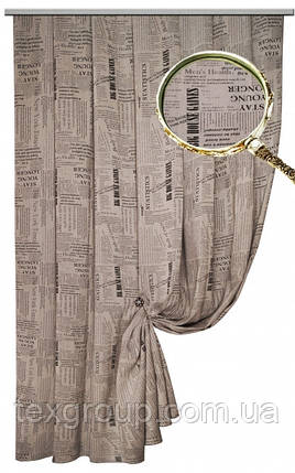 Купить шторы, портьеры Газета, фото 2