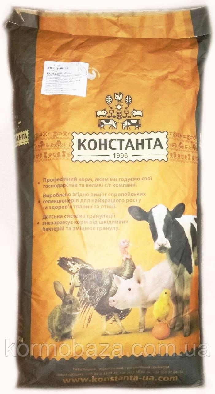 Фогель Корм для перепелов с 7 недели ПК 40/2-26/19