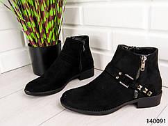 """Ботинки женские, черные """"Dolly"""" эко замша, весенняя, осенняя, удобная, повседневная женская обувь"""
