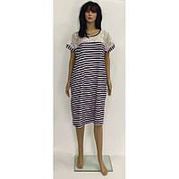 f699780633f Выгодные предложения на Платья 50 52 размера в Украине. Сравнить ...
