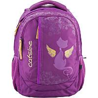 Рюкзак школьный KITE Junior 855-2