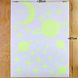 "Світна наклейка ""Космос"" - 27*20см, фото 3"