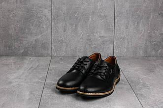 Туфли Yuves М5 (Trade Mark) (весна/осень, подростковые, натуральная кожа, черный)