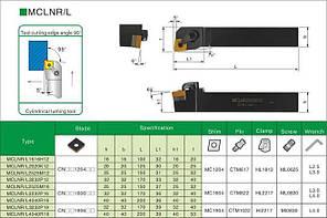 MCLNL2020K12 Резец (державка) токарный проходной левый , фото 2