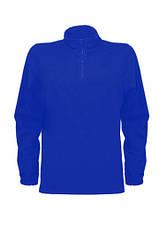 Мужской флисовый пуловер с короткой застежкой-молнией JHK MICRO FLEECE MAN, цвет синий (RB)