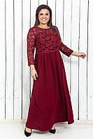 Нарядное длинное платье 52-54 р
