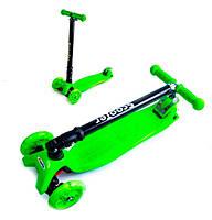 Самокат Scooter Maxi. Складная ручка. Green.