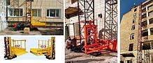 Н-95 м, г/п 1000 кг, 1 тонна. Мачтовый подъёмник для подачи стройматериалов с выкатным лотком. , фото 2