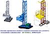 Н-95 м, г/п 1000 кг, 1 тонна. Мачтовый подъёмник для подачи стройматериалов с выкатным лотком. , фото 4