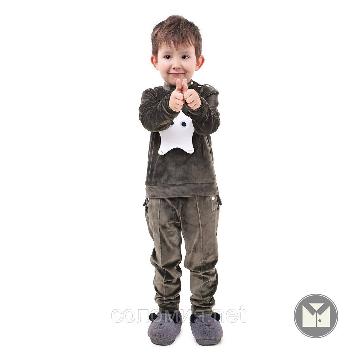Чудесный велюровый спортивный костюм  для мальчика 86-128р