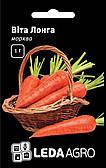Семена моркови Вита Лонга, 1 г