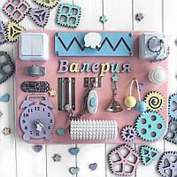 Бизиборд +Имя Busy Kids Розовый Разноцветный 30x40см