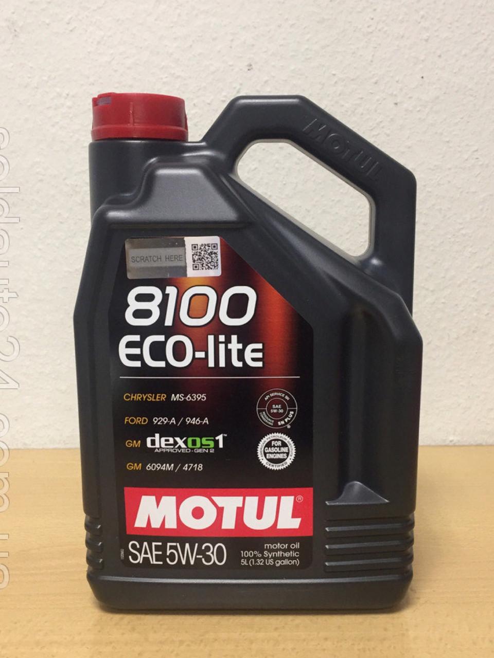 Масло Motul 8100 Eco-Lite 5W-30 5л (107252/108214)