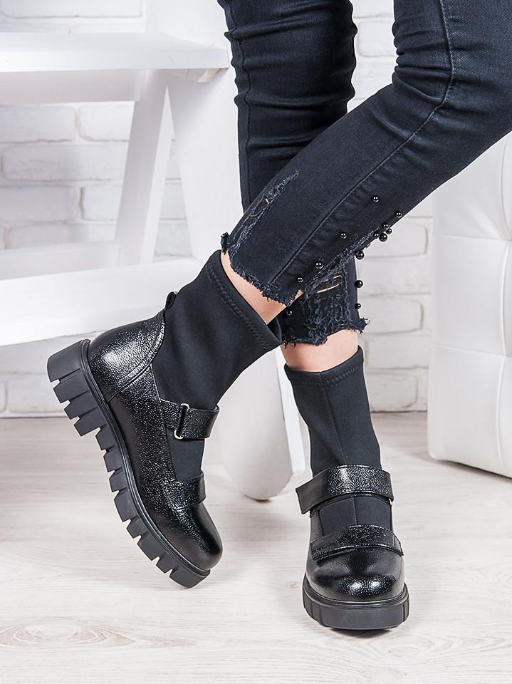 Ботинки кожаные + стрейч Мартинс 6846-28