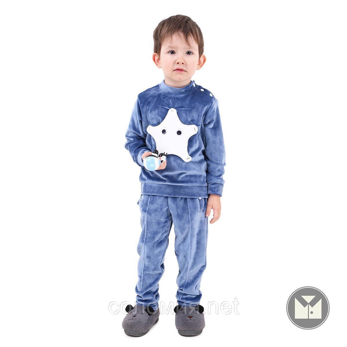 Удобный велюровый спортивный костюм  для мальчика 86-128р