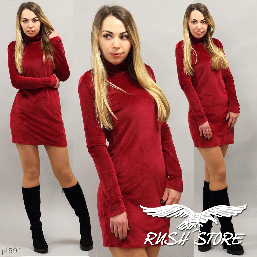 Платье велюровое облегающее бордовое