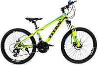 """Велосипед  Titan Flash - 24 """", фото 1"""