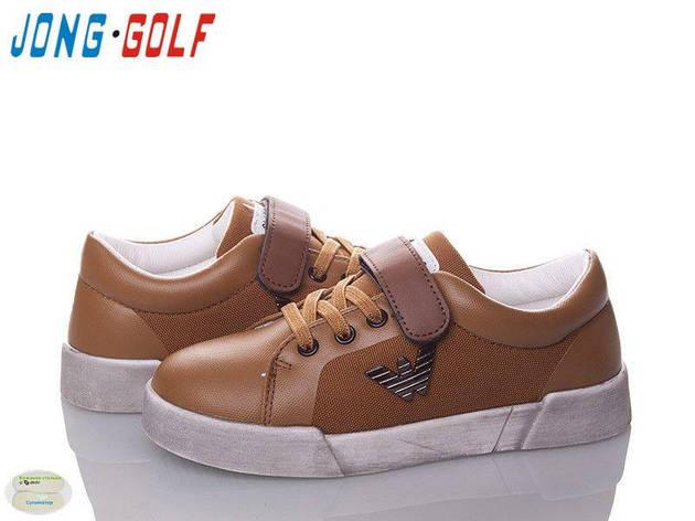 Детские Кеды Jong Golf C742-4 8 пар, фото 2