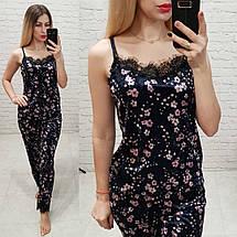 """Велюровый женский домашний комплект-пижама в цветочек """"SAVONA F"""" с кружевом, фото 3"""