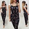 """Велюровый женский домашний комплект-пижама в цветочек """"SAVONA F"""" с кружевом, фото 2"""