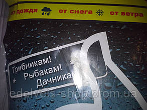 Плащ дождевик рыбакам,грибникам,дачникам (кнопка и липучка), фото 2