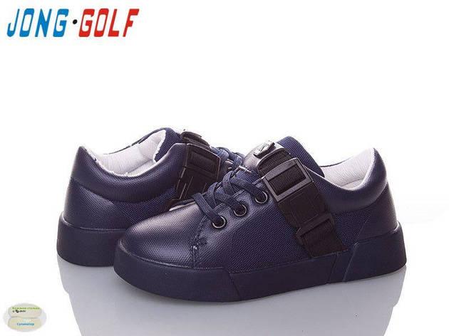 Детские Кеды Jong Golf B740-1 8 пар, фото 2