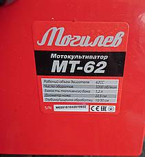 Мотокультиватор Могилев МТ-62, фото 3