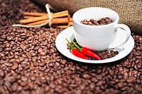 Кофе в зернах свежеобжаренныйBrazil Yellow Bourbon (Бразилия Желтый Бурбон)