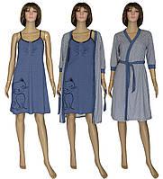 NEW! Снова в наличии ТОП-продаж - женские комплекты Fanny Cat Blue коттон ТМ УКРТРИКОТАЖ!
