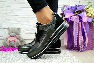 Кроссовки Best Vak ЖС 11 -001 (весна/осень, женские, натуральная кожа, черно-серебряные)
