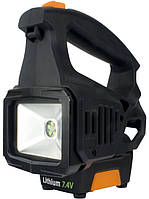 Взрывобезопасный фонарь CorDEX FL4700