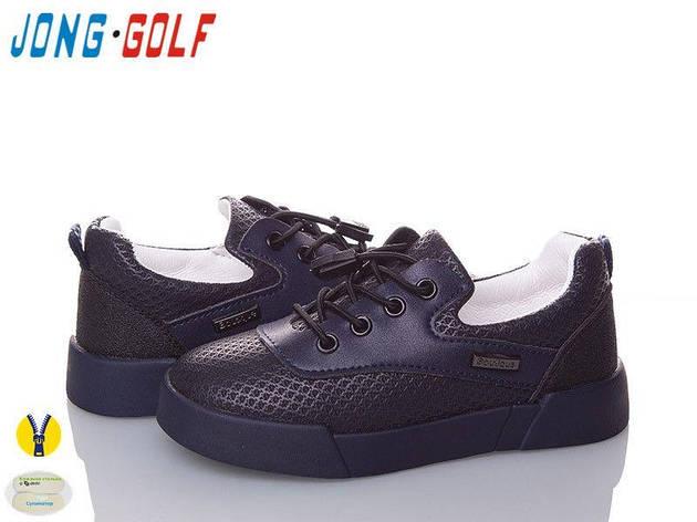 Детские Кеды Jong Golf B738-1 8 пар, фото 2