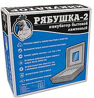 Инкубатор Рябушка-2 на 70 яиц ручной переворот