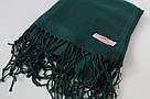 """Палантин шарф  із пашміни """"Адель"""" 120-7, фото 2"""