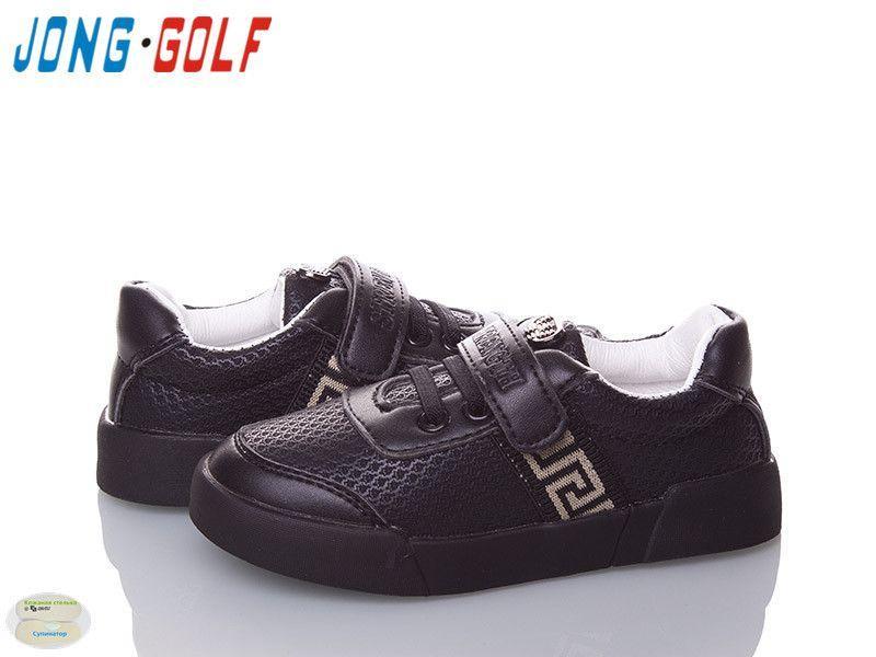 Детские Кеды Jong Golf B736-0 8 пар