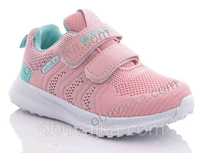 Спортивная обувь Детские кроссовки 2019 оптом в Одессе от фирмы Солнце(26-31)