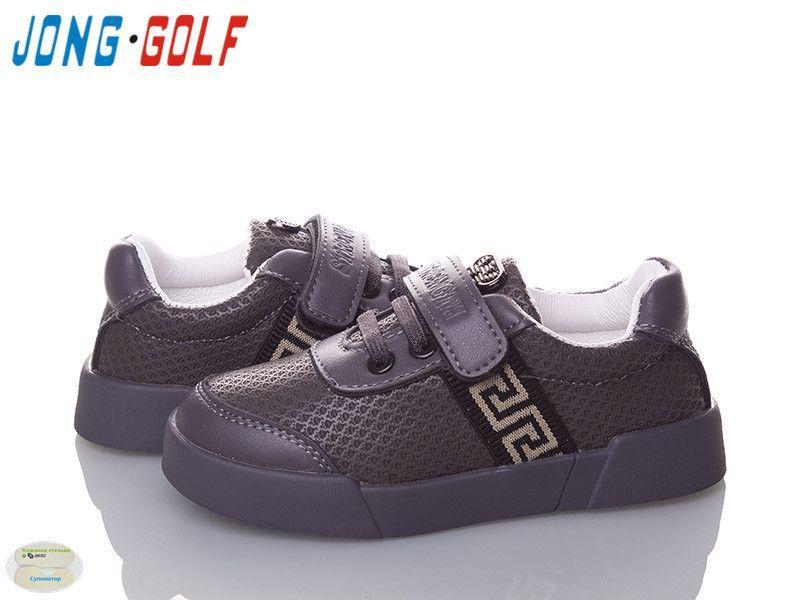 Детские Кеды Jong Golf B736-2 8 пар