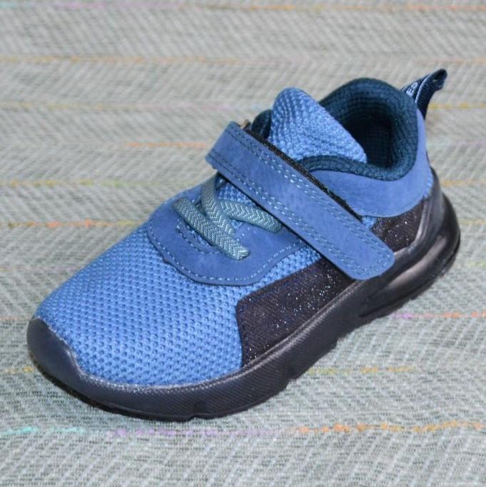 Детские LED кроссовки, Jong Golf размер 21 22 23 24 25 26