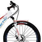 """Горный велосипед Kinetic Vesta 27.5 дюймов 15,5"""" белый, фото 2"""